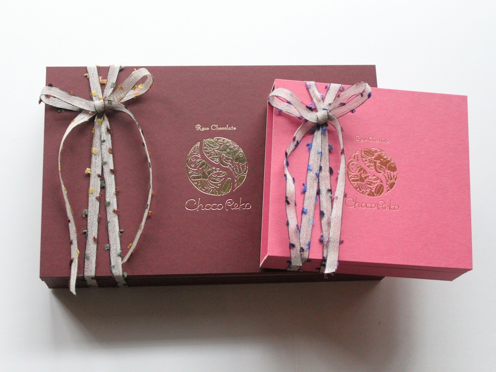 Gift wrapping chocoreko gift wrapping negle Images