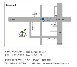 pure chocolate boutique map