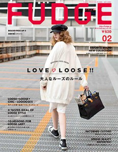 magazine_fudge152_201602