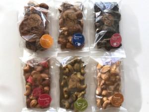 gnuts