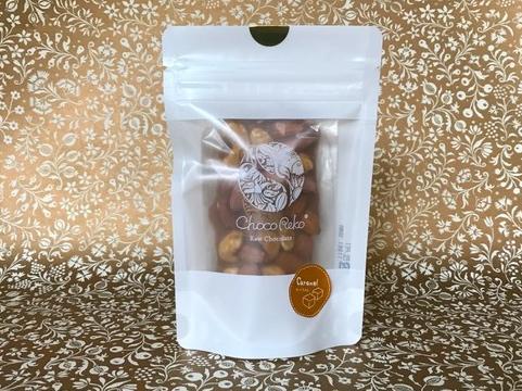 gnuts caramel